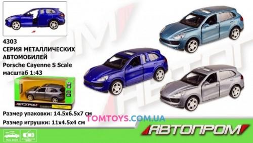 Автомодель АВТОПРОМ 1:43 PORSCHE  Cayenne S 4303