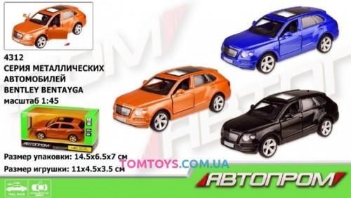 Автомодель АВТОПРОМ 1:45 BENTLEY BENTAYGA 4312