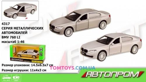 Автомодель АВТОПРОМ 1:46 BMW 760LI 4317