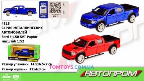 Автомодель АВТОПРОМ 1:52 FORD F-150 4318