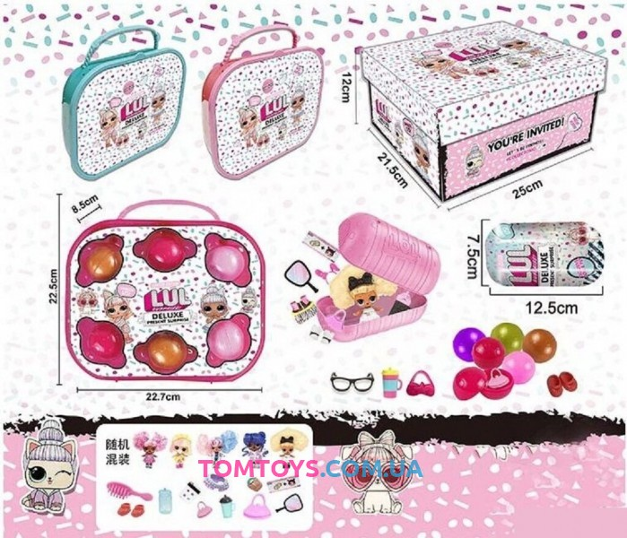 Игровой набор кукла аналог LOL Surprise ST 555-3