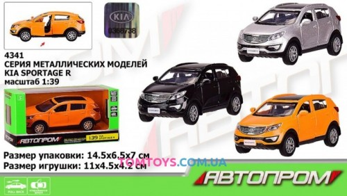 Автомодель АВТОПРОМ 1:39 KIA SPORTAGE R 4341