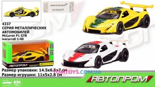 Автомодель АВТОПРОМ 1:40 Mclaren P1 GTR 4337
