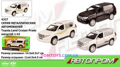 Автомодель АВТОПРОМ 1:42 Land Cruiser Prado 4327