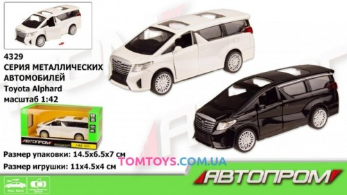 Автомодель АВТОПРОМ 1:42 Toyota Alphard 4329