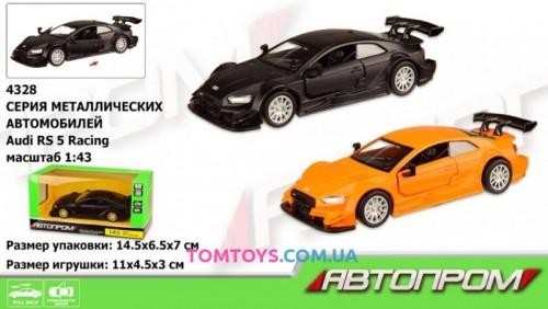 Автомодель АВТОПРОМ 1:43 Audi RS 5 Racing 4328