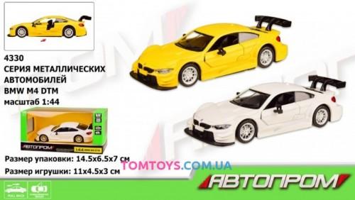 Автомодель АВТОПРОМ 1:43 BMW M4 DTM 4330