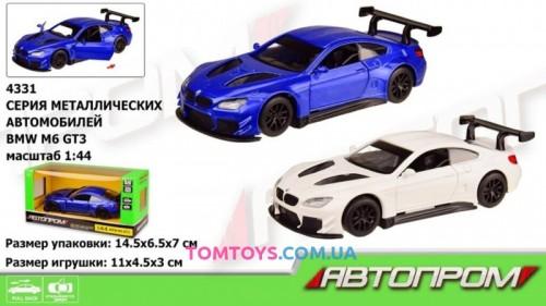 Автомодель АВТОПРОМ 1:43 BMW M6 GT3 4331
