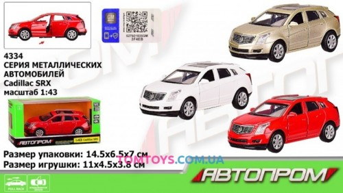Автомодель АВТОПРОМ 1:43 Cadillac SRX 4334