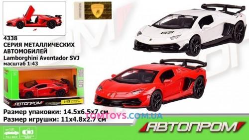 Автомодель АВТОПРОМ 1:43 Lamborghini Aventador SVJ 4338