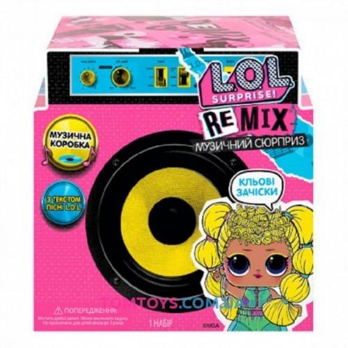 Игровой набор L.O.L. Surprise Музыкальный сюрприз Remix Hairflip
