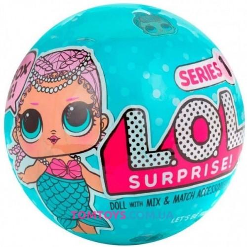 Игровой набор с куклой L.O.L. Surprise! Ultimate Collection Merbaby 1 series, перевыпуск!