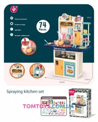 Детская кухня со звуком светом и водой 922-107-108
