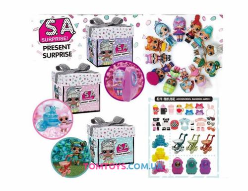 Игровой набор кукла аналог LOL Surprise SA 080