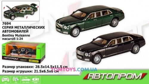 Автомодель АВТОПРОМ 1:24 Bentley Mulsanne 7694