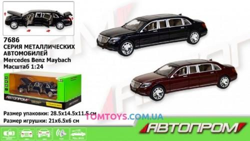Автомодель АВТОПРОМ 1:24 Mercedes benz maybach 7686