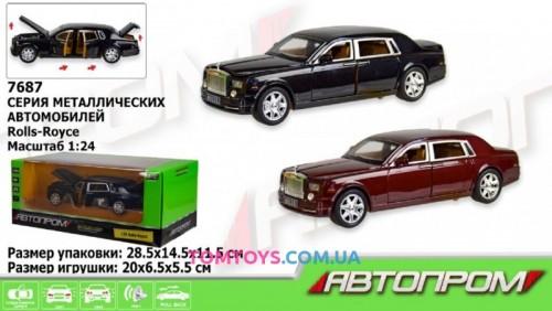Автомодель АВТОПРОМ 1:24 Rolls-Royce 7687