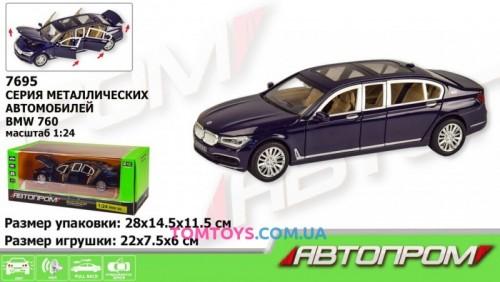 Автомодель АВТОПРОМ 1:24 BMW 760 7965