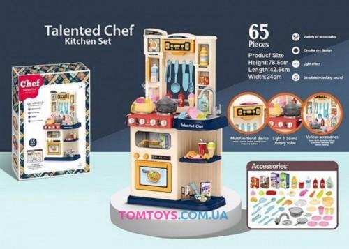Детская кухня со звуком светом и водой 922-118
