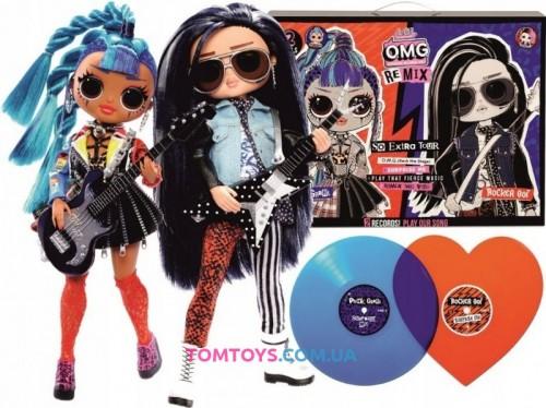 Игровой набор кукол LOL Сюрприз OMG Remix Rocker Boi и Punk Grrrl 567288