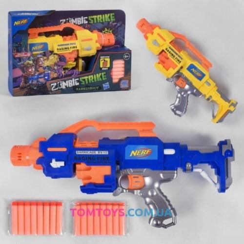 Бластер ZombieStrike JBY - 016
