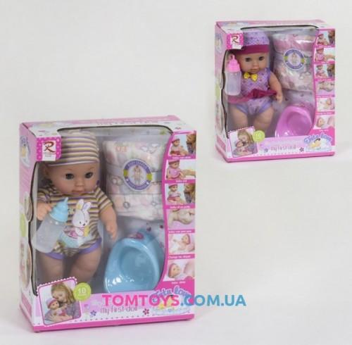 Кукла пупс интерактивный аналог Baby Born 8120-8126