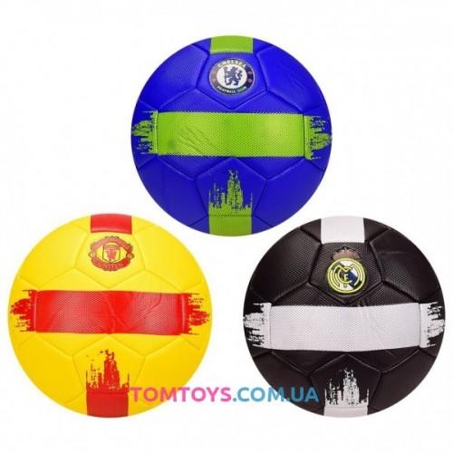 Мяч футбольный Extreme Motion CY20905