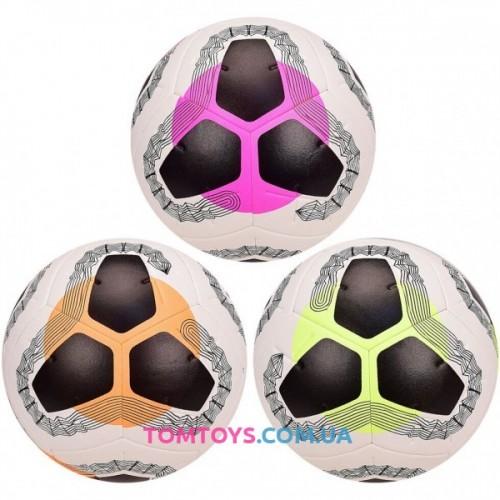 Мяч футбольный Extreme Motion FB2042