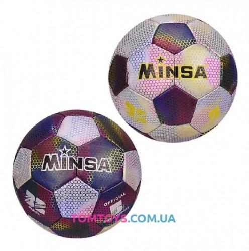 Мяч футбольный Extreme Motion FBL-001