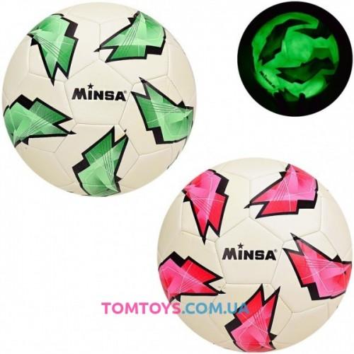Мяч футбольный Extreme Motion FBL-002