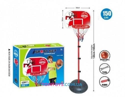 Баскетбол MY 1703 B