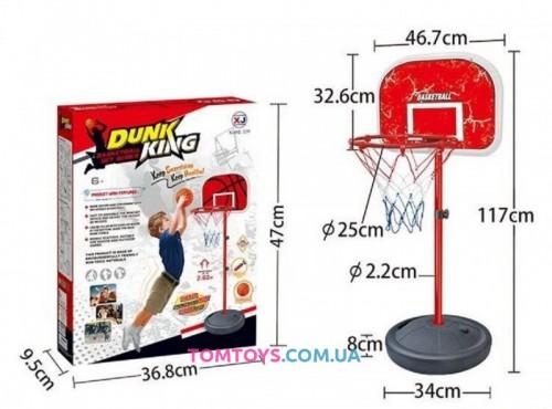 Баскетбол XJ-E 00801 A