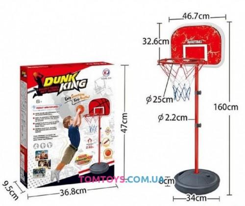 Баскетбол XJ-E 00801 B