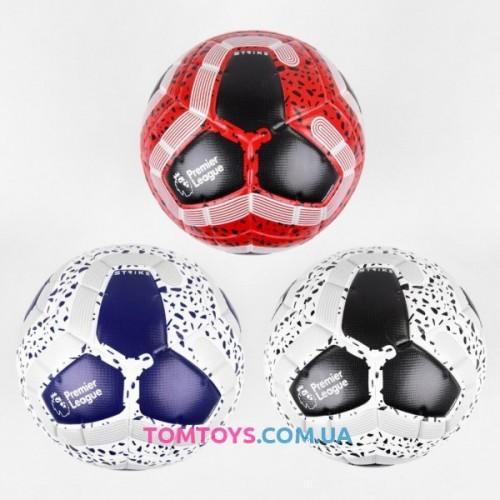 Мяч футбольный Extreme Motion С 44617
