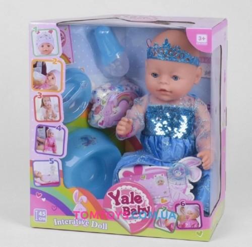Кукла пупс интерактивный BL 037 M