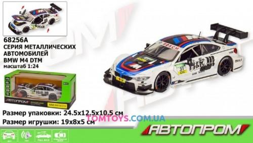 Автомодель АВТОПРОМ 1:24 BMW M4 68256B