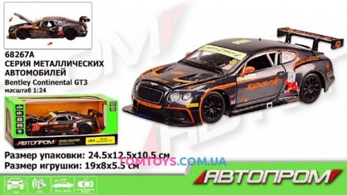 Автомодель АВТОПРОМ 1:24 Bentley Continental GT3 Concept 68267A