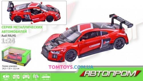 Автомодель АВТОПРОМ 1:24 Audi R8 LMS 68262A