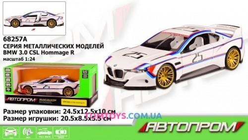Автомодель АВТОПРОМ 1:24 BMW CSL Hommage R 68257A