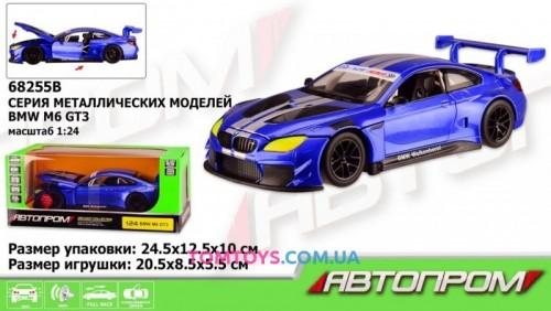 Автомодель АВТОПРОМ 1:24 BMW M6 GT3 68255B