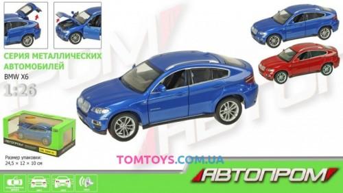 Автомодель АВТОПРОМ 1:24 BMW X6 68250A