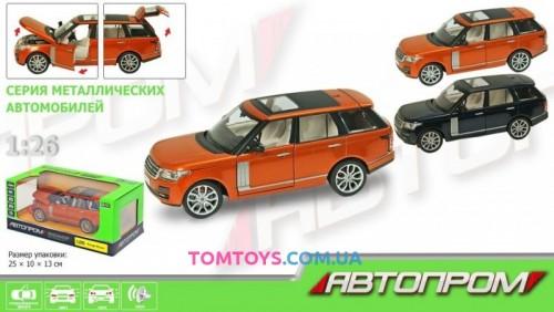 Автомодель АВТОПРОМ 1:24 Range Rover 68263A