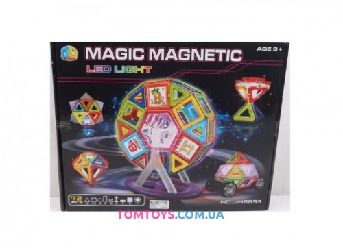 Конструктор магнитный MAGIC MAGNETIC JH6893
