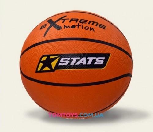 Мяч баскетбольный Extreme Motion TT17032