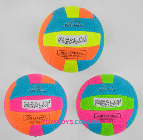 Мяч волейбольный Extreme Motion С 40073