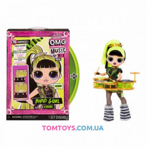 Кукла LOL Surprise серии OMG Remix Rock BHAD GURL Drums Леди-Ритм 577584