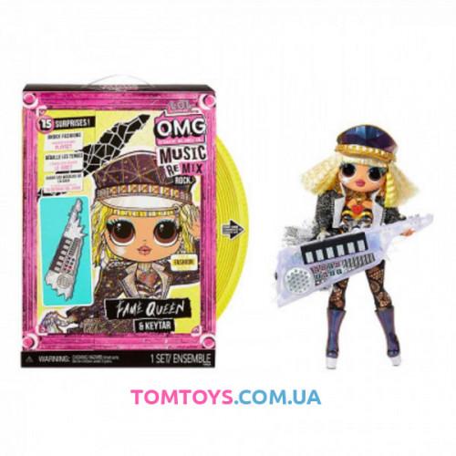 Кукла LOL Surprise серии OMG Remix Rock Fame Queen Королева Сцены 577607