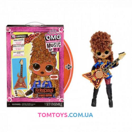 Кукла LOL Surprise серии OMG Remix Rock Ferocious Buss Guitare Фурия 577591