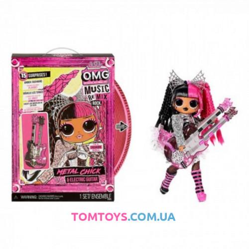 Кукла LOL Surprise серии OMG Remix Rock Metal Chick Леди-Металл 577577