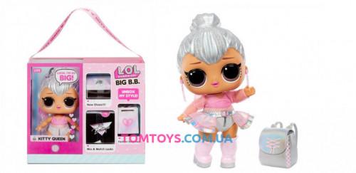 Большая кукла лол Королева Китти LOL Surprise Big B. B. Kitty Queen 573074